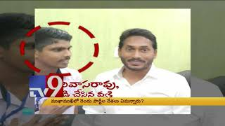Mukha Mukhi over Attack On YS Jagan; YSRCP Vs TDP..