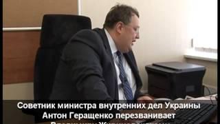 Жириновский звонит в Киевское правительство