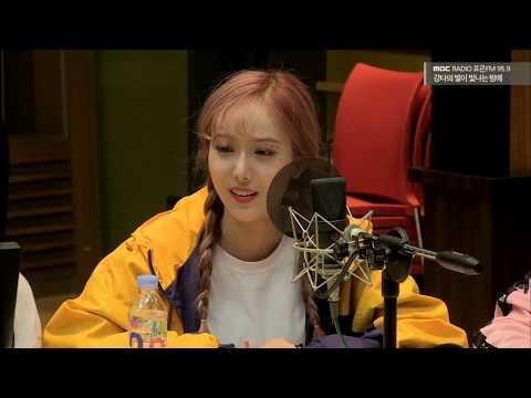 180503 여자친구 GFRIEND - MBC라디오 강타의별이빛나는밤에 MBC Standard FM 'Kangta Starry's Night' (Full)