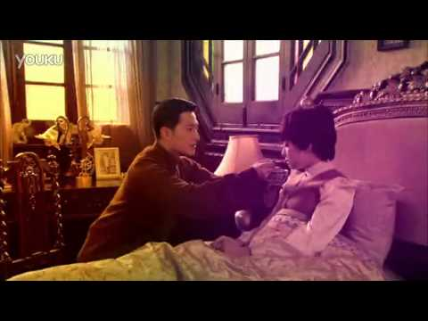 f(x) Victoria Chiness drama trailer