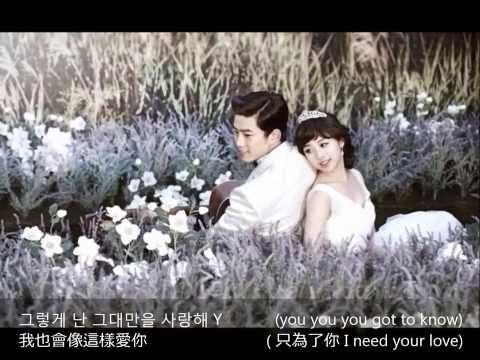 TaecGui 택연&귀귀 鬼澤夫婦  - K. Will (Feat. MC Mong) Love 119