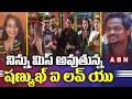 Deepthi Sunaina surprise birthday gift for Shanmukh || Bigg Boss 5 Telugu Updates || ABN