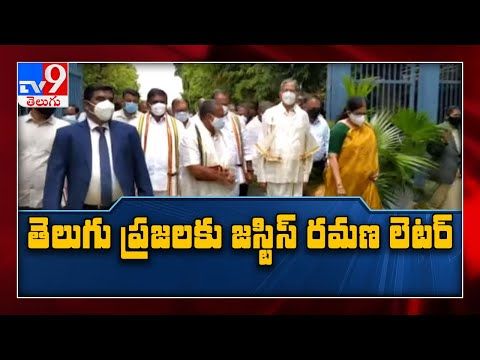 Chief justice NV Ramana pens an emotional note to Telugu people