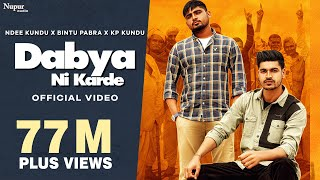 Dabya Ni Karde – Ndee Kundu – Bintu Pabra Video HD