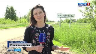 В Омской области зафиксирован первый случай заболевания крупного рогатого скота пастериллёзом