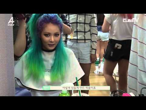 HYUNA(현아) - '잘나가서 그래 (Feat. 정일훈 Of BTOB)' (Roll Deep) (BTS: Promotion Week)