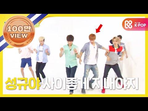 주간아이돌 - 152회 인피니트 랜덤플레이댄스/ Weekly Idol Infinite Randomplay Dance/ ランダムプレーダンス