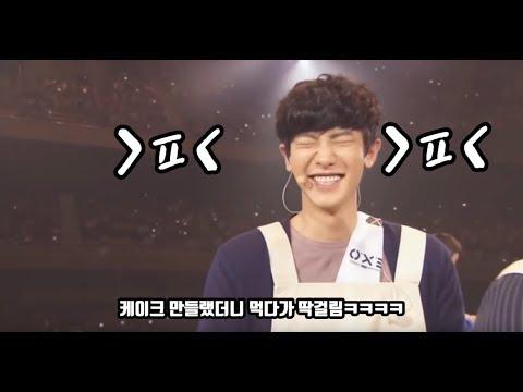 찬열 CHANYEOL 씹덕 영상모음2