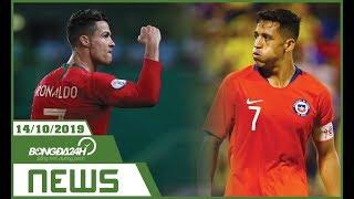 TIN NÓNG BÓNG ĐÁ NGÀY 15/10 | Ronaldo cán mốc 700 bàn thắng, Sanchez đối mặt nguy cơ nghỉ hết năm