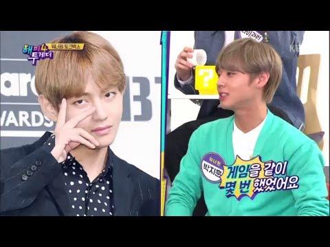 해피투게더4 Happy together Season 4 - 성덕 박지훈! BTS 뷔와 게임 속 같은 클랜!.20181115