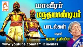 type in tamil download
