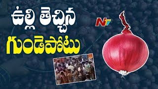 Onion Price Effect : Man Passed Away Due To Heart Attack I..
