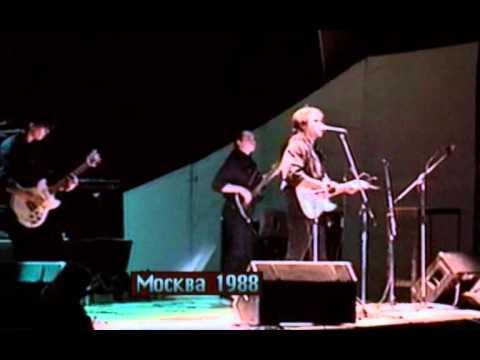 Кино - В наших глазах (Live, 20.11.88)