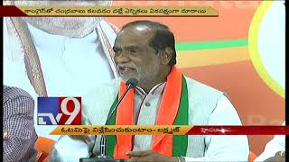 BJP state president Laxman comments on Chandrababu Naidu - TV9