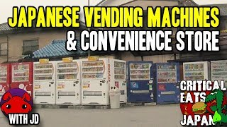 Japanese Vending Machines & Convenience Store | with JD