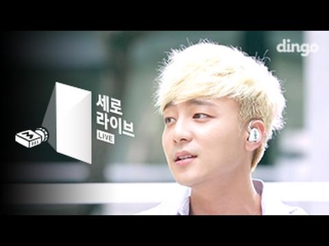 로이킴 Roy Kim - 문득 [세로라이브] LIVE