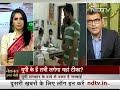 Covid-19 News: Coronavirus की चपेट में आते गांव, Haryana से Ground Report  - 04:17 min - News - Video