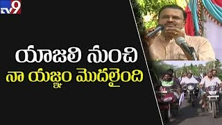 Ex-CBI JD Lakshmi Narayana Press Meet- Guntur..