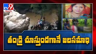 Selfie death: Woman drowns in waterfall while taking pics ..