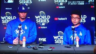 Dodgers Yu Darvish interview after World Series Game7. / MLB JAPAN