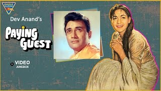 Paying Guest(1957) Super Hit Hindi Classical Movie | Video Songs | Jukebox | Dev Anand, Nutan | Hd