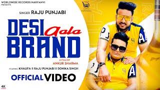 DESI AALA BRAND – Raju Punjabi