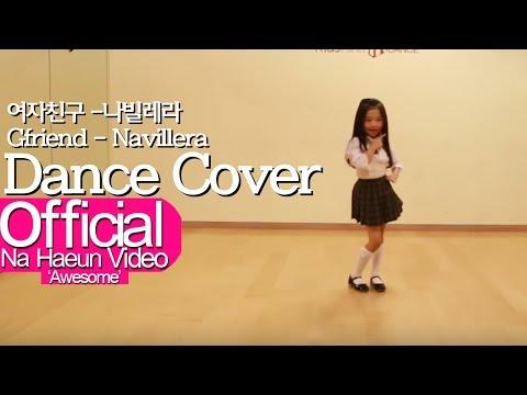 나하은 (Na Haeun) - 여자친구 (Gfriend) - 너 그리고 나 (Navillera) 댄스커버