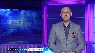 «События недели» с Андреем Копейкиным, эфир от 10 мая 2020 года (часть 1)