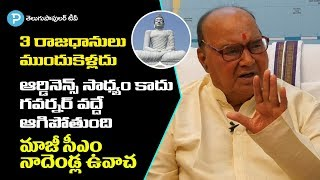What is the future of AP 3 Capitals and Amaravathi? Nadend..