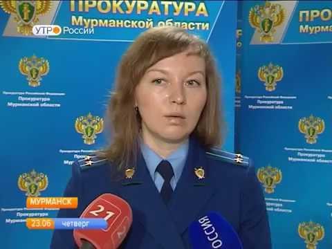 На заседании межведомственной рабочей группы обсудили проблему с невыплатой зарплат в Мурманской области