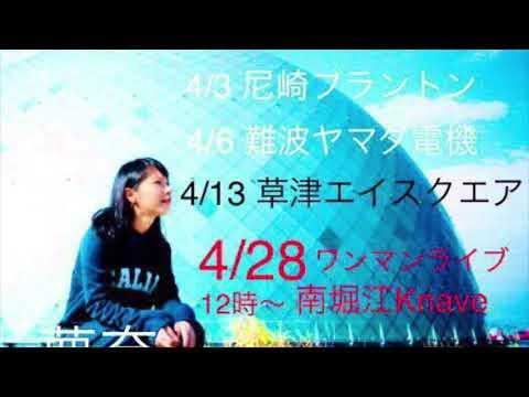 2019/03/31 夢奈TALK ROOM 第49回目