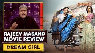 Dream Girl Movie Review By Rajeev Masand (हिंदी)   Ayushmann Khurrana   Nushrat Bharucha   SHOWSHA