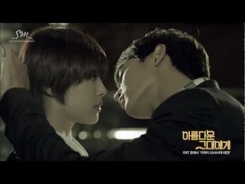 TAEYEON 태연 '가까이' (From SBS Drama