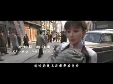 心在夢里邊 MV 沙寶亮 (電視劇