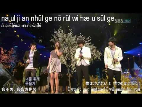 *HD* SG Wannabe ft.옥주현(OkJuHyun)-한여름날의 꿈Midsummer Day's Dream-Lyric sub 4Languages