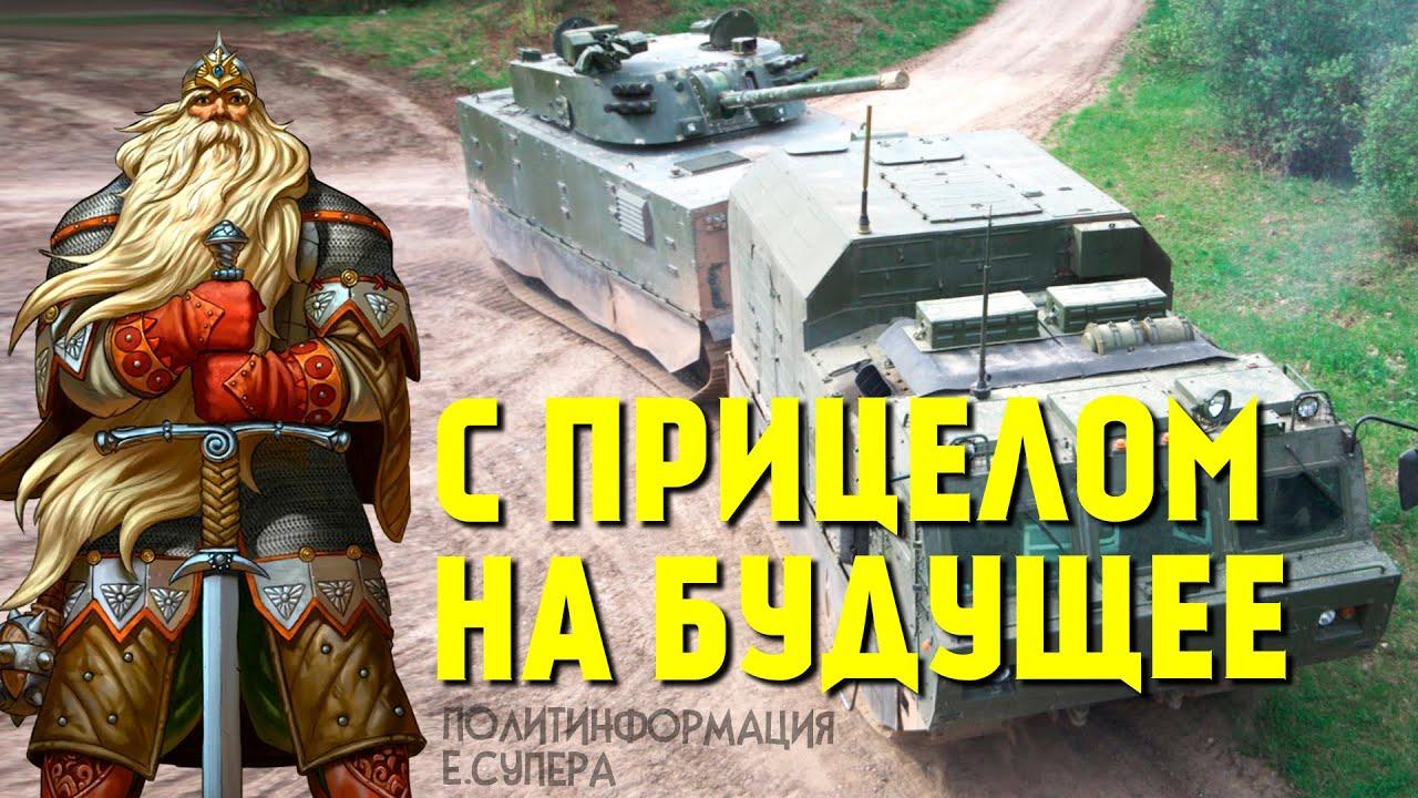 В России испытали дальнобойного северного «Витязя»