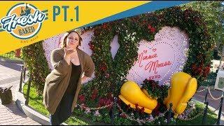 Valentines Day at Disneyland - Scavenger Hunt! [4K] | Disneyland Vlog #1