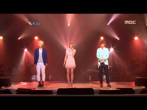 Jeon Ji-yoon - A Whole New World, 전지윤, 서은광, 이창섭 - A Whole New World, Beautiful Co