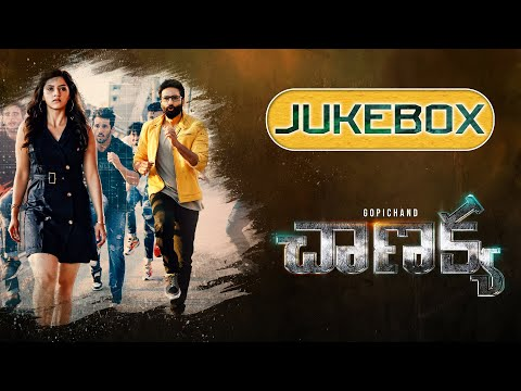 Chanakya Telugu Audio Jukebox