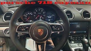 شاهد سيارة لاعبى الكره المشاهير بورش كايمن 718 Porsche Cayman 718 ...