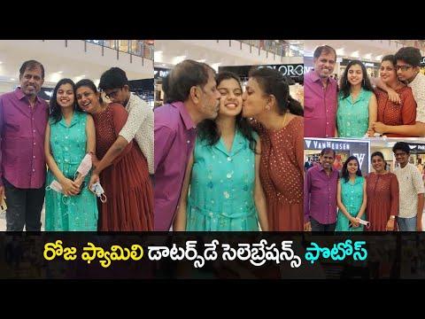 Roja shares video of wishing Anshu on International Daughter's Day
