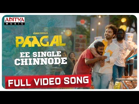 Full video song 'Ee Single Chinnode' from Paagal - Vishwak Sen