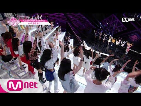 [ENG sub] PRODUCE48 [단독/2회] 오늘 밤 주인공은 나야나 나야나 + 헤비로테이션 뜻밖의 군무 180622 EP.2