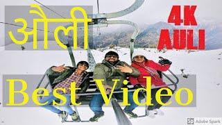 Chair Car Masti in Auli I AULI DIARY DAY 3 PART-1 I INDIA's Mini Switzerland I धरती पर स्वर्ग - ऑली