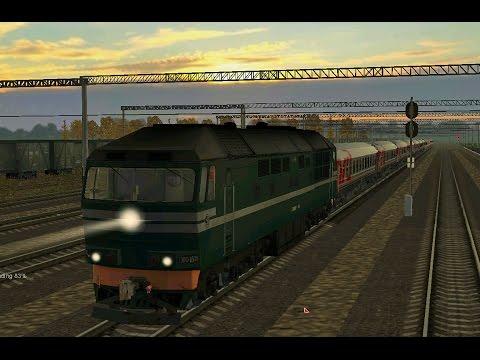 train simulator a new era