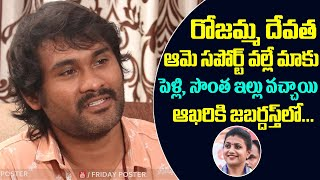 Jabardasth Adhurs Anand emotional words about Roja..