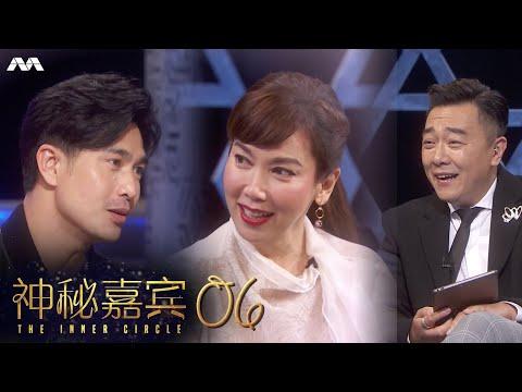 The Inner Circle 神秘嘉宾 EP6 | Kym Ng 鐘琴 | Why did she cry in the toilet? 成为本地第一位最佳综艺主持人得主,隔年蝉联却躲进厕所里哭
