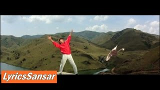 Pehla Nasha Full Song with Lyrics   Udit Narayan   Sadhana Sargam   Love Songs 2015