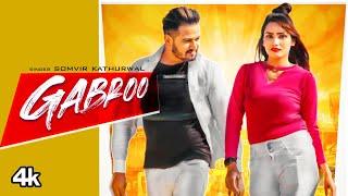Gabroo – Somvir Kathurwal