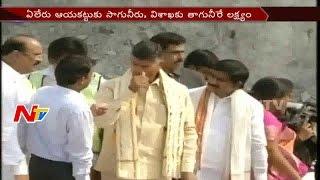 Chandrababu to lay stone for Purushothapatnam LI scheme in..